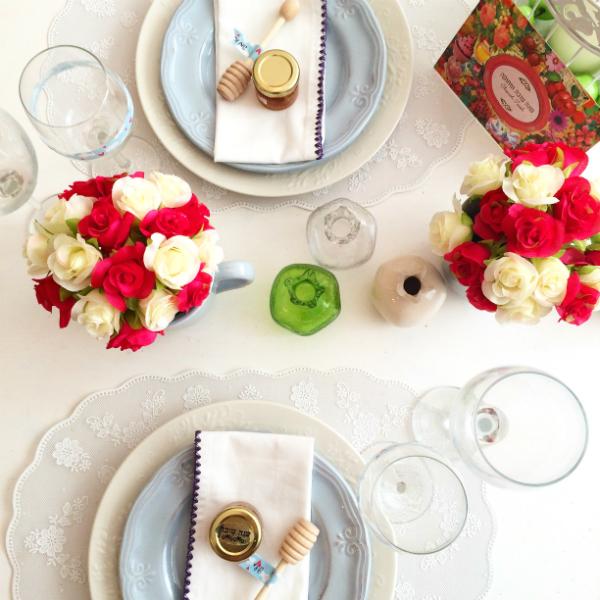 שולחן ראש השנה